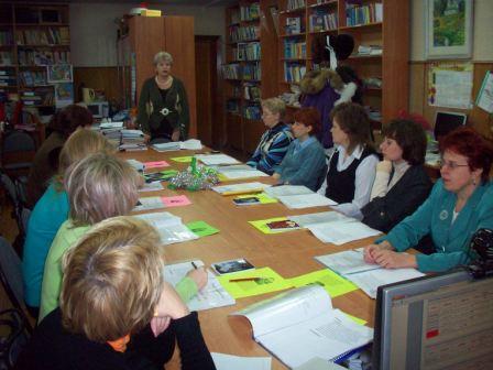 Cтратегические Партнеры | Сферы Взаимодействия По Договору